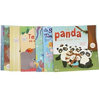 Spanish Story Book - Assorted